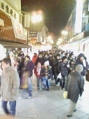 080101kawasakidaishi