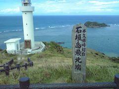 081021hirakubosaki
