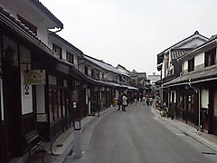 20141230kurashiki