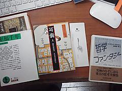 20150102books